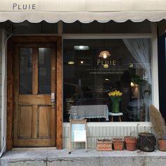 Cafe Shop Design, Store Design, Restaurant Interior Design, Interior Design Living Room, Interior Livingroom, Korean Cafe, Cafe Exterior, Small Coffee Shop, Shop Facade
