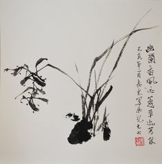 ink orchid Picture size: 38 x 38 cm Technique: Ink painting Color: Black Hand-painted unique Artist's signature and stamp Hand painted original Unikat direct from the artist´s Tailai Zhang Japanese Ink Painting, Chinese Painting, Japanese Art, Japanese Calligraphy, Calligraphy Art, Pen And Watercolor, Korean Art, China Art, Botanical Illustration