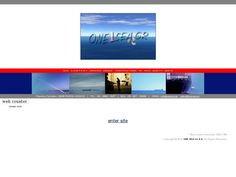 The website 'www.onesea.gr' courtesy of @Pinstamatic (http://pinstamatic.com)
