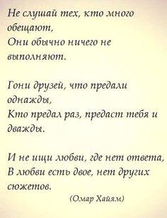 (99) Facebook