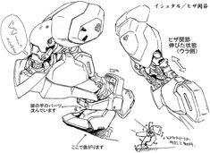 Overwatch Hero Concepts, Robot Sketch, How To Make Drawing, Gundam Art, Mecha Anime, Robot Design, Cyborgs, Mechanical Design, Neon Genesis Evangelion