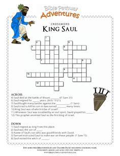 Printable sports crossword puzzles puzzles pinterest bible crossword puzzle king saul free download fandeluxe Choice Image
