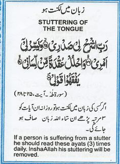 Shuttering Of the Tongue