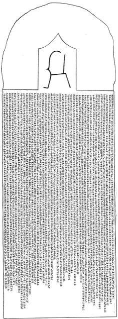 """Kultigin"" inscriptions in Old Turkic Orkhon alphabet."
