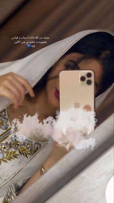 Best Profile Pictures, Profile Pictures Instagram, Aesthetic Makeup, Aesthetic Girl, Aesthetic Shoes, Flower Background Wallpaper, Color Wallpaper Iphone, Edgy Makeup, Beauty Makeup