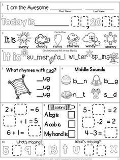Morning Work Freebie: First Grade August Packet (Back to School, Beginning Year)