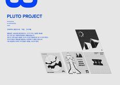 2017 김정훈 포트폴리오 - 그래픽 디자인, 디지털 아트