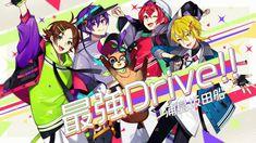 Japanese Artists, Comic Books, Singer, Comics, Anime, Singers, Cartoon Movies, Cartoons, Cartoons