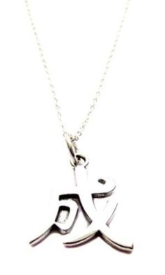 "Sterling Silver ""Success"" Chinese Character Charm, Sterling Silver Necklace 18"" Heart Projects http://www.amazon.com/dp/B0088PE3I4/ref=cm_sw_r_pi_dp_8fl9ub0A440GX"
