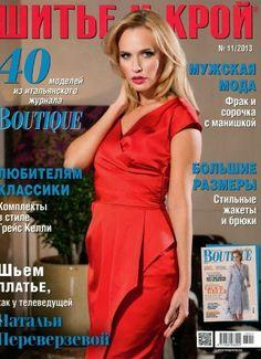 Mejores Imágenes Dress Patterns Patrones Revistas 118 Factory De d5CPXYqnwx