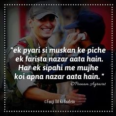 A smiling soldier Soldier Love Quotes, Boy Quotes, Funny Quotes, Salute Indian Army, Army Symbol, Indian Army Quotes, Army Wallpaper, Army Life, Real Hero