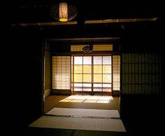 Japanese tatami room: photo by SBA73