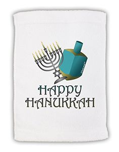 TooLoud Blue  Silver Happy Hanukkah Micro Terry Sport Towel 11x18 -- Check out this great product.