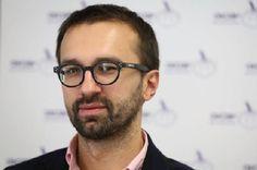 Лещенко пригрозил американцами тем, кто хочет уничтожить электронное декларирование | Новости Украины, мира, АТО