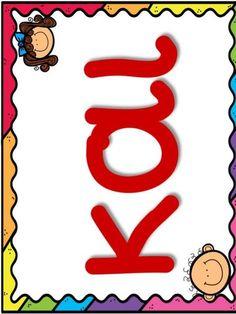 Μαθαίνοντας λέξεις με την ολική μέθοδο ανάγνωσης και γραφής. Φύλλα ερ… Too Cool For School, Back To School, Learn Greek, Greek Alphabet, Dyslexia, Teaching Materials, Educational Activities, Math Games, Special Education