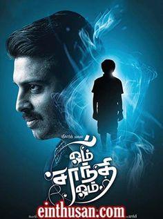 Om Shanti Om (Tamil) Tamil Movie Online - Srikanth, Neelam Upadhyay and Vinodhini Vaidyanathan. Directed by Suryaprabhakar. Music by Vijay Ebenezer. 2015 [U]