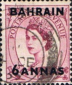 Bahrain 1952 Queen Elizabeth Head SG 99 Fine Used Scott 88 Other Bahrain Stamps HERE