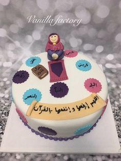 Umrah Mubarak Cake With Edible Fondant Characters Cakes Eid