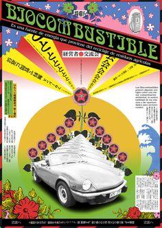 Estilos gráficos (Tadanori Yokoo & Garrett Karol) by Matías Cesario, via Behance Tadanori Yokoo, Collage Art, Collages, Vintage Graphic Design, Mixed Media Artwork, Psychedelic Art, Behance, Trippy, Old School