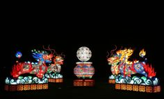 Des lanternes en forme de Qilin