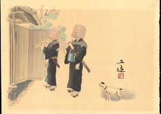 Komuso monks -a Japanese mendicant of the Fuke school of Zen Buddhism, during the Edo period of 1600-1868. (-wikipedia)
