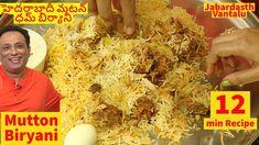 Mutton Biryani హైదరాబాదీ మటన్ బిర్యానీ - Goat బిర్యానీ Hyderabadi Mutton Biryani Jabardasth Vantalu - YouTube