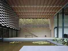 Lotus House by Kengo Kuma and associates | Easten Japan. 2005