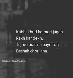 #LoveTejaan #Pari.kapadia