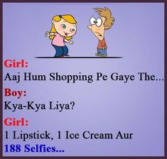 Funny joke for girl - boy vs girl joke - funny hindi joke on girls Funny Quotes In Urdu, Funny Jokes In Hindi, Best Funny Jokes, Funny Girl Quotes, Funny Inspirational Quotes, Funny Picture Jokes, Funny Pictures For Kids, Friday Jokes, Boys Vs Girls