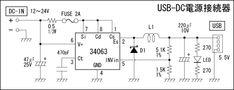 5V USB Car Charger Circuit with MC34063 Stepdown DC DC Converter mc34063a…