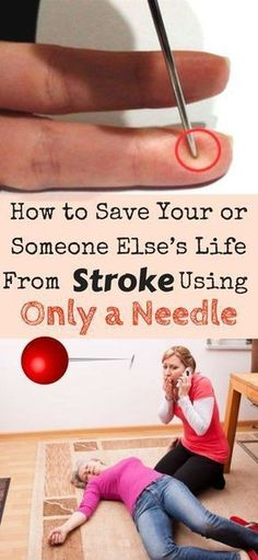 HOW TO SAVE A PERSON FROM STROKE USING ONLY A NEEDLE?