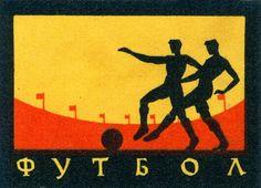 russian matchbox label - futbol