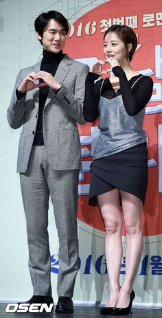 Moon Chae Won Debuts New Pixie Cut at Movie Press Conference with Yoo Yeon Seok | A Koala's Playground