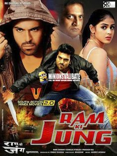 9 movie download in hindi
