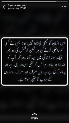 Maternity Poses, Deep Words, Urdu Quotes, Urdu Poetry