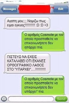 Funny Greek Quotes, Funny Quotes, Funny Images, Funny Pictures, Pranks, Minions, Laughing, Haha, Jokes