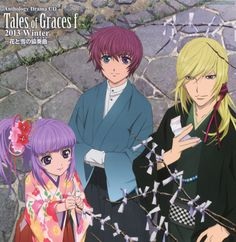 "flightstone: ""Anthology Drama CD Cover Tales of Graces f 2013 Winter "" Tales Of Graces, Tales Series, Story Arc, Favorite Pastime, Cd Cover, Video Game, Anime, Drama, Fan Art"