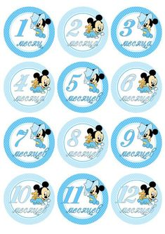 Детские картинки,фоны,теги и надп.. Baby Mickey, Mickey Mouse, First Birthday Centerpieces, Birthday Balloon Decorations, Imprimibles Gratis Baby Shower, Baby Month Stickers, Baby Shower Invitations For Boys, Baby Scrapbook, Baby Winter