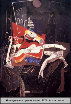 Still Life by Moonlight - Salvador Dali  #dali #paintings #art