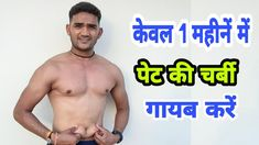 Exercises Jai Hind🇮🇳 Namaskar 🙏 Ye video aapke liye Bahut jyda helpful hai,,is vide. Youtube, Weight Loss, Exercise, Ejercicio, Losing Weight, Excercise, Work Outs, Workout, Youtubers