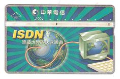Card number 7131. 134,600 issued in 1997. Known control numbers 722A, 722B, 722C, 733A, 710F, 710G, 710K, 710L & 710M.