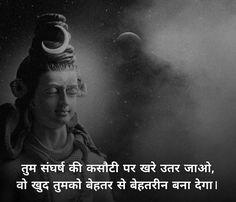 Lord Shiva Statue, Lord Shiva Pics, Mahadev Quotes, Girl Facts, Shiva Shakti, Lord Krishna, Pretty Wallpapers, Quotes About God, Ganesh