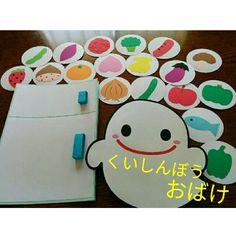 保育 シアター くいしんぼうおばけ キッズ/ベビー/マタニティのおもちゃ(知育玩具)の商品写真