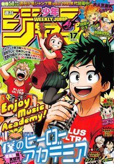 Aitai☆kuji - weekly shonen jump 17 volume boku no hero academia cover Manga Anime, Me Anime, Anime Art, Tsuyu Cosplay, Japanese Poster Design, Japon Illustration, Cute Poster, A Silent Voice, Manga Covers