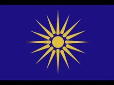 Pan-Hellenic Sun, also known as the Argead sun, the Vergina Sun and the Macedonian sun because it was recently found in Macedonia Greece. A symbol used throughout Greek history by all Greece states, kingdoms and colonies. Flag Of Europe, Macedonia Greece, Greek Flag, Ancient Greek Art, Greek History, Ancient History, National Symbols, Alexander The Great, Greek Words