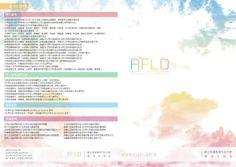 KUAS AFLD DM_2014