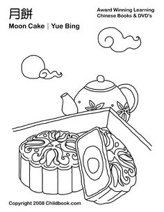 Moon Cakes Coloring Picture, Moon Festival