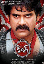 King No. 1 (2008) Full Movie Hindi Dubbed Download