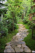 Zen gardens : the complete works of Shunmyo Masuno, Japan's leading on uno para cristo, uno card game logo, uno game t-shirts, uno card graphic,