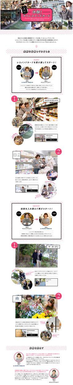 GRAND FRONT OSAKA様の「体験!マイレコメンドカード」のランディングページ(LP)シンプル系|サービス・保険・金融 #LP #ランディングページ #ランペ #体験!マイレコメンドカード